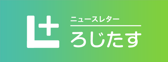 content-link-logitas